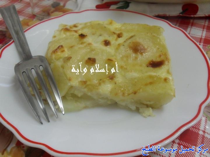 http://www.encyclopediacooking.com/upload_recipes_online/uploads/images_recette-cuisine-tunisienne-en-arabe-%D8%BA%D8%B1%D8%A7%D8%AA%D8%A7%D9%86-%D8%A7%D9%84%D8%A8%D8%B7%D8%A7%D8%B7%D8%A7-%D9%85%D9%86-%D8%A7%D9%84%D9%85%D8%B7%D8%A8%D8%AE-%D8%A7%D9%84%D8%AA%D9%88%D9%86%D8%B3%D9%8A9.jpg