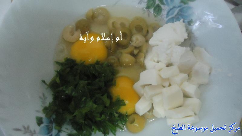 http://www.encyclopediacooking.com/upload_recipes_online/uploads/images_recette-cuisine-tunisienne-en-arabe-%D9%85%D8%A8%D8%B7%D9%86-%D8%A7%D9%84%D8%AF%D8%AC%D8%A7%D8%AC-%D9%88%D8%A7%D9%84%D8%AC%D9%84%D8%A8%D8%A7%D9%86%D8%A9-%D9%85%D9%86-%D8%A7%D9%84%D9%85%D8%B7%D8%A8%D8%AE-%D8%A7%D9%84%D8%AA%D9%88%D9%86%D8%B3%D9%8A-%D9%81%D9%8A-%D8%B1%D9%85%D8%B6%D8%A7%D9%863.jpg