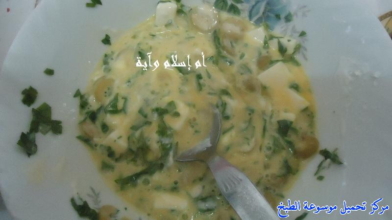 http://www.encyclopediacooking.com/upload_recipes_online/uploads/images_recette-cuisine-tunisienne-en-arabe-%D9%85%D8%A8%D8%B7%D9%86-%D8%A7%D9%84%D8%AF%D8%AC%D8%A7%D8%AC-%D9%88%D8%A7%D9%84%D8%AC%D9%84%D8%A8%D8%A7%D9%86%D8%A9-%D9%85%D9%86-%D8%A7%D9%84%D9%85%D8%B7%D8%A8%D8%AE-%D8%A7%D9%84%D8%AA%D9%88%D9%86%D8%B3%D9%8A-%D9%81%D9%8A-%D8%B1%D9%85%D8%B6%D8%A7%D9%864.jpg