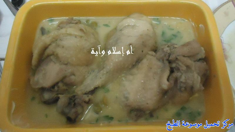 http://www.encyclopediacooking.com/upload_recipes_online/uploads/images_recette-cuisine-tunisienne-en-arabe-%D9%85%D8%A8%D8%B7%D9%86-%D8%A7%D9%84%D8%AF%D8%AC%D8%A7%D8%AC-%D9%88%D8%A7%D9%84%D8%AC%D9%84%D8%A8%D8%A7%D9%86%D8%A9-%D9%85%D9%86-%D8%A7%D9%84%D9%85%D8%B7%D8%A8%D8%AE-%D8%A7%D9%84%D8%AA%D9%88%D9%86%D8%B3%D9%8A-%D9%81%D9%8A-%D8%B1%D9%85%D8%B6%D8%A7%D9%865.jpg