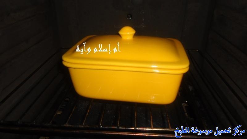 http://www.encyclopediacooking.com/upload_recipes_online/uploads/images_recette-cuisine-tunisienne-en-arabe-%D9%85%D8%A8%D8%B7%D9%86-%D8%A7%D9%84%D8%AF%D8%AC%D8%A7%D8%AC-%D9%88%D8%A7%D9%84%D8%AC%D9%84%D8%A8%D8%A7%D9%86%D8%A9-%D9%85%D9%86-%D8%A7%D9%84%D9%85%D8%B7%D8%A8%D8%AE-%D8%A7%D9%84%D8%AA%D9%88%D9%86%D8%B3%D9%8A-%D9%81%D9%8A-%D8%B1%D9%85%D8%B6%D8%A7%D9%866.jpg