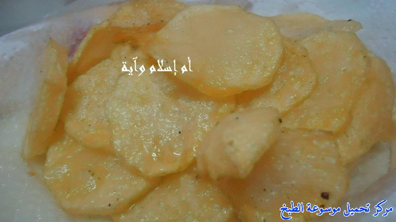 http://www.encyclopediacooking.com/upload_recipes_online/uploads/images_recette-cuisine-tunisienne-en-arabe-%D9%85%D8%A8%D8%B7%D9%86-%D8%A7%D9%84%D8%AF%D8%AC%D8%A7%D8%AC-%D9%88%D8%A7%D9%84%D8%AC%D9%84%D8%A8%D8%A7%D9%86%D8%A9-%D9%85%D9%86-%D8%A7%D9%84%D9%85%D8%B7%D8%A8%D8%AE-%D8%A7%D9%84%D8%AA%D9%88%D9%86%D8%B3%D9%8A-%D9%81%D9%8A-%D8%B1%D9%85%D8%B6%D8%A7%D9%867.jpg