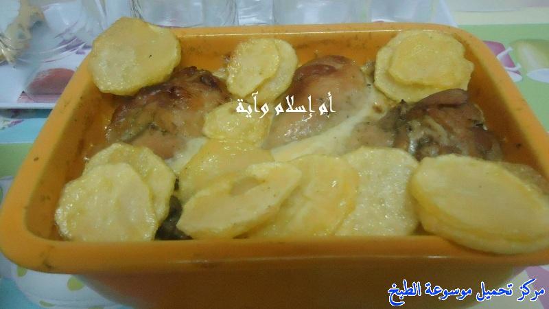http://www.encyclopediacooking.com/upload_recipes_online/uploads/images_recette-cuisine-tunisienne-en-arabe-%D9%85%D8%A8%D8%B7%D9%86-%D8%A7%D9%84%D8%AF%D8%AC%D8%A7%D8%AC-%D9%88%D8%A7%D9%84%D8%AC%D9%84%D8%A8%D8%A7%D9%86%D8%A9-%D9%85%D9%86-%D8%A7%D9%84%D9%85%D8%B7%D8%A8%D8%AE-%D8%A7%D9%84%D8%AA%D9%88%D9%86%D8%B3%D9%8A-%D9%81%D9%8A-%D8%B1%D9%85%D8%B6%D8%A7%D9%868.jpg