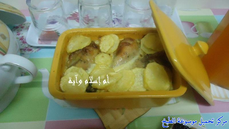 http://www.encyclopediacooking.com/upload_recipes_online/uploads/images_recette-cuisine-tunisienne-en-arabe-%D9%85%D8%A8%D8%B7%D9%86-%D8%A7%D9%84%D8%AF%D8%AC%D8%A7%D8%AC-%D9%88%D8%A7%D9%84%D8%AC%D9%84%D8%A8%D8%A7%D9%86%D8%A9-%D9%85%D9%86-%D8%A7%D9%84%D9%85%D8%B7%D8%A8%D8%AE-%D8%A7%D9%84%D8%AA%D9%88%D9%86%D8%B3%D9%8A-%D9%81%D9%8A-%D8%B1%D9%85%D8%B6%D8%A7%D9%869.jpg