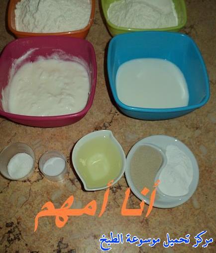 http://www.encyclopediacooking.com/upload_recipes_online/uploads/images_recette-cuisine-tunisienne-en-arabe-2%D8%A7%D9%84%D8%B9%D8%AC%D9%8A%D9%86%D8%A9-%D8%A7%D9%84%D8%B3%D8%AD%D8%B1%D9%8A%D8%A9-%D9%84%D9%85%D8%B9%D8%AC%D9%86%D8%A7%D8%AA%D9%8A-%D8%B3%D9%87%D9%84%D8%A9.jpg