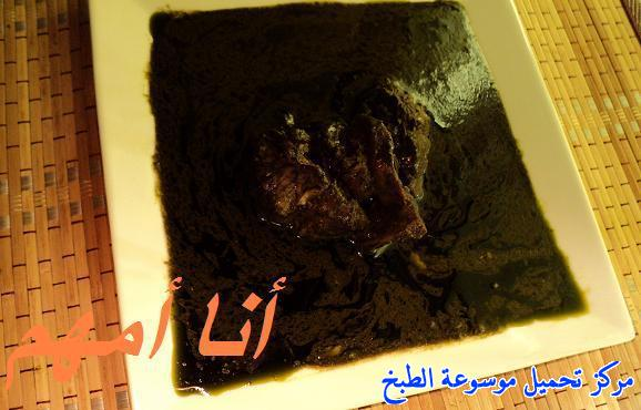 http://www.encyclopediacooking.com/upload_recipes_online/uploads/images_recette-cuisine-tunisienne-en-arabe-cuisine-tunisienne-en-arabe-7%D8%A7%D9%84%D9%85%D9%84%D9%88%D8%AE%D9%8A%D8%A9-%D8%A7%D9%84%D8%AA%D9%88%D9%86%D8%B3%D9%8A%D8%A9-%D9%85%D9%86-%D8%A7%D9%84%D9%85%D8%B7%D8%A8%D8%AE-%D8%A7%D9%84%D8%AA%D9%88%D9%86%D8%B3%D9%8A.jpg
