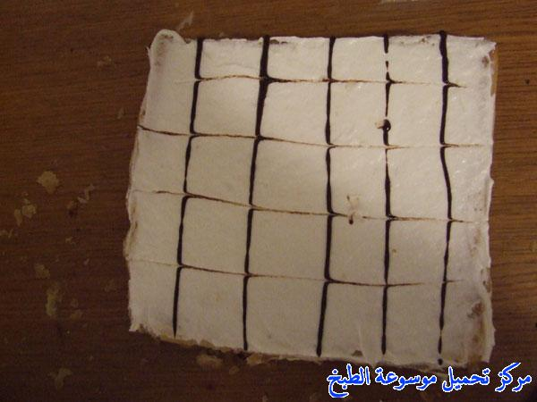 http://www.encyclopediacooking.com/upload_recipes_online/uploads/images_recette-cuisine-tunisienne-en-arabe29-%D8%A7%D9%84%D9%85%D9%8A%D9%84%D9%81%D8%A7%D9%8A-%D8%A7%D9%84%D8%AA%D9%88%D9%86%D8%B3%D9%8A.jpg