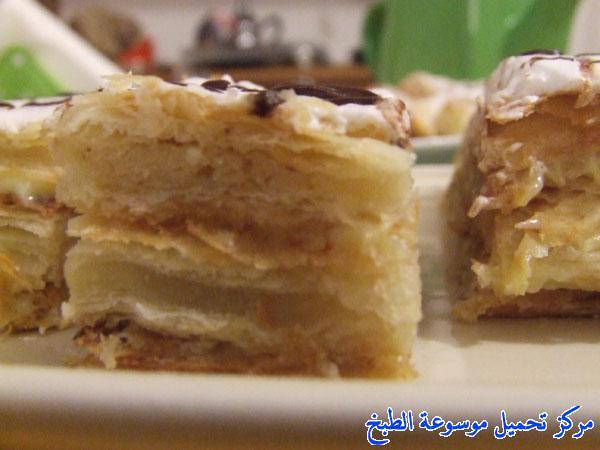 http://www.encyclopediacooking.com/upload_recipes_online/uploads/images_recette-cuisine-tunisienne-en-arabe34-%D8%A7%D9%84%D9%85%D9%8A%D9%84%D9%81%D8%A7%D9%8A-%D8%A7%D9%84%D8%AA%D9%88%D9%86%D8%B3%D9%8A.jpg