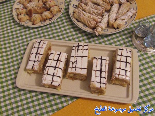 طريقة عمل الميلفاي التونسي أكلة تونسية شعبية تقليدية بالصور-traditional food recipes cuisine tunisienne recette