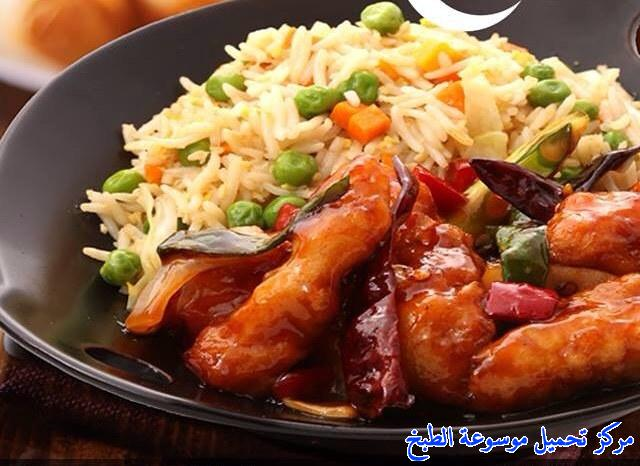 http://www.encyclopediacooking.com/upload_recipes_online/uploads/images_recipe-chinese-%D8%B4%D8%B1%D8%A7%D8%A6%D8%AD-%D8%A7%D9%84%D8%B3%D9%85%D9%83-%D9%83%D8%A7%D9%86%D8%AA%D9%88%D9%86-%D8%A7%D9%84%D8%B5%D9%8A%D9%86%D9%8A.jpg