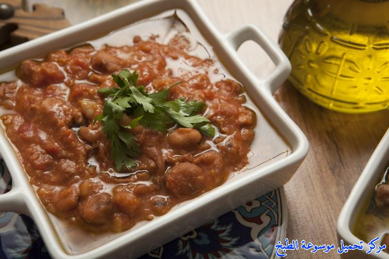 http://www.encyclopediacooking.com/upload_recipes_online/uploads/images_recipe-ful-medames-%D8%B7%D8%B1%D9%8A%D9%82%D8%A9-%D8%B9%D9%85%D9%84-%D8%A7%D9%84%D9%81%D9%88%D9%84-%D8%A7%D9%84%D9%85%D8%AF%D9%85%D8%B3-%E2%80%AC%D8%A8%D8%A7%D9%84%D8%AE%D9%84%D8%B7%D8%A9%E2%80%AD-%E2%80%AC%E2%80%AC%E2%80%AC%E2%80%AC.jpg