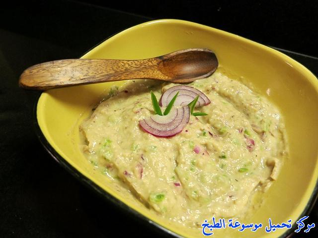 http://www.encyclopediacooking.com/upload_recipes_online/uploads/images_recipe-sudanese-salata-aswad-be-zabadi.jpg