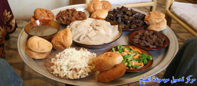 http://www.encyclopediacooking.com/upload_recipes_online/uploads/images_recipes-sudanese-%D8%A8%D8%A7%D9%84%D8%B5%D9%88%D8%B1-%D8%A7%D9%83%D9%84%D8%A7%D8%AA-%D8%B3%D9%88%D8%AF%D8%A7%D9%86%D9%8A%D8%A916.jpg