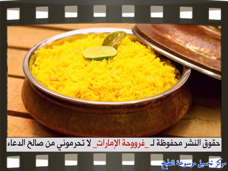 http://www.encyclopediacooking.com/upload_recipes_online/uploads/images_rice-recipes-in-arabic%D8%B7%D8%B1%D9%8A%D9%82%D8%A9-%D8%B9%D9%85%D9%84-%D8%A7%D9%84%D8%A7%D8%B1%D8%B2-%D8%A7%D9%84%D8%A7%D8%B5%D9%81%D8%B1-%D8%A8%D8%A7%D9%84%D8%B5%D9%88%D8%B110.jpg
