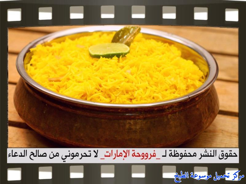 http://www.encyclopediacooking.com/upload_recipes_online/uploads/images_rice-recipes-in-arabic%D8%B7%D8%B1%D9%8A%D9%82%D8%A9-%D8%B9%D9%85%D9%84-%D8%A7%D9%84%D8%A7%D8%B1%D8%B2-%D8%A7%D9%84%D8%A7%D8%B5%D9%81%D8%B1-%D8%A8%D8%A7%D9%84%D8%B5%D9%88%D8%B111.jpg