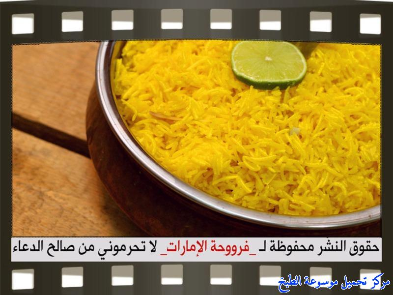 http://www.encyclopediacooking.com/upload_recipes_online/uploads/images_rice-recipes-in-arabic%D8%B7%D8%B1%D9%8A%D9%82%D8%A9-%D8%B9%D9%85%D9%84-%D8%A7%D9%84%D8%A7%D8%B1%D8%B2-%D8%A7%D9%84%D8%A7%D8%B5%D9%81%D8%B1-%D8%A8%D8%A7%D9%84%D8%B5%D9%88%D8%B112.jpg