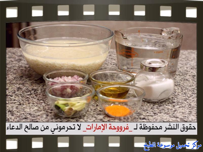 http://www.encyclopediacooking.com/upload_recipes_online/uploads/images_rice-recipes-in-arabic%D8%B7%D8%B1%D9%8A%D9%82%D8%A9-%D8%B9%D9%85%D9%84-%D8%A7%D9%84%D8%A7%D8%B1%D8%B2-%D8%A7%D9%84%D8%A7%D8%B5%D9%81%D8%B1-%D8%A8%D8%A7%D9%84%D8%B5%D9%88%D8%B12.jpg