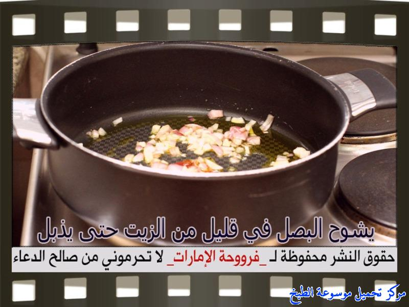 http://www.encyclopediacooking.com/upload_recipes_online/uploads/images_rice-recipes-in-arabic%D8%B7%D8%B1%D9%8A%D9%82%D8%A9-%D8%B9%D9%85%D9%84-%D8%A7%D9%84%D8%A7%D8%B1%D8%B2-%D8%A7%D9%84%D8%A7%D8%B5%D9%81%D8%B1-%D8%A8%D8%A7%D9%84%D8%B5%D9%88%D8%B14.jpg