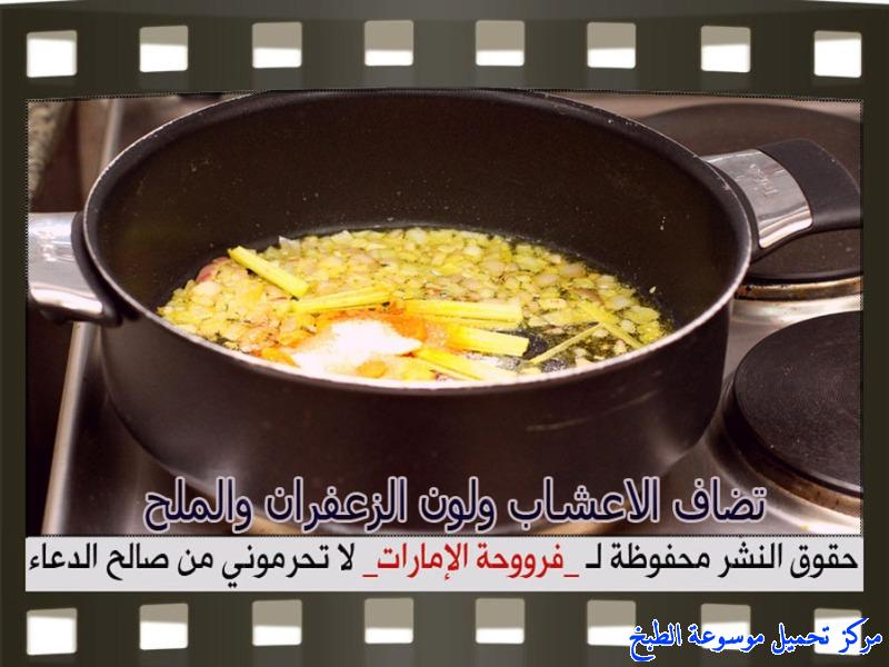 http://www.encyclopediacooking.com/upload_recipes_online/uploads/images_rice-recipes-in-arabic%D8%B7%D8%B1%D9%8A%D9%82%D8%A9-%D8%B9%D9%85%D9%84-%D8%A7%D9%84%D8%A7%D8%B1%D8%B2-%D8%A7%D9%84%D8%A7%D8%B5%D9%81%D8%B1-%D8%A8%D8%A7%D9%84%D8%B5%D9%88%D8%B15.jpg