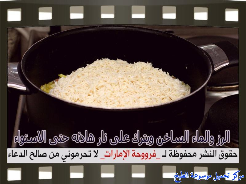 http://www.encyclopediacooking.com/upload_recipes_online/uploads/images_rice-recipes-in-arabic%D8%B7%D8%B1%D9%8A%D9%82%D8%A9-%D8%B9%D9%85%D9%84-%D8%A7%D9%84%D8%A7%D8%B1%D8%B2-%D8%A7%D9%84%D8%A7%D8%B5%D9%81%D8%B1-%D8%A8%D8%A7%D9%84%D8%B5%D9%88%D8%B16.jpg