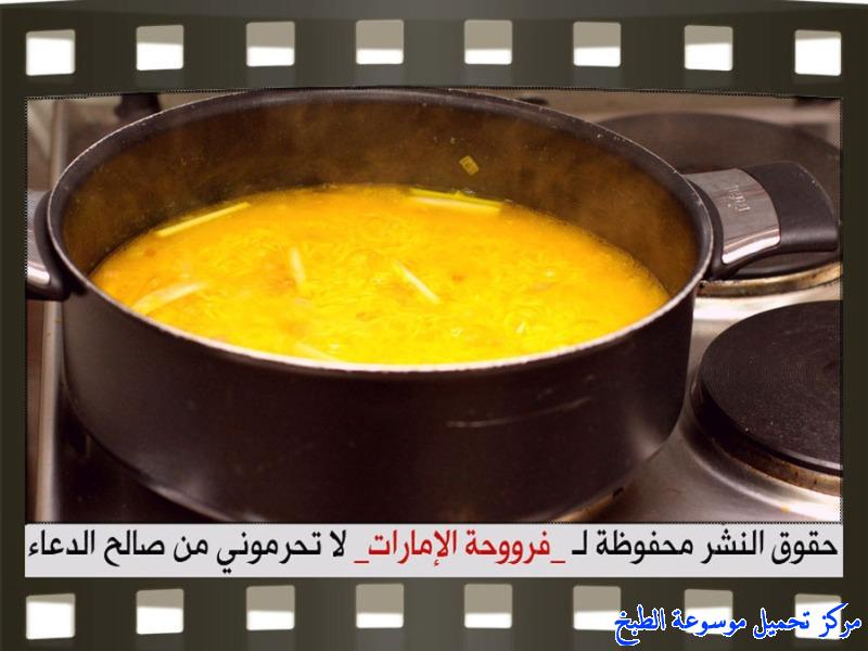 http://www.encyclopediacooking.com/upload_recipes_online/uploads/images_rice-recipes-in-arabic%D8%B7%D8%B1%D9%8A%D9%82%D8%A9-%D8%B9%D9%85%D9%84-%D8%A7%D9%84%D8%A7%D8%B1%D8%B2-%D8%A7%D9%84%D8%A7%D8%B5%D9%81%D8%B1-%D8%A8%D8%A7%D9%84%D8%B5%D9%88%D8%B17.jpg