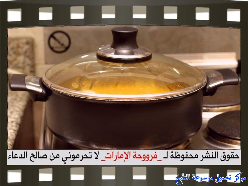 http://www.encyclopediacooking.com/upload_recipes_online/uploads/images_rice-recipes-in-arabic%D8%B7%D8%B1%D9%8A%D9%82%D8%A9-%D8%B9%D9%85%D9%84-%D8%A7%D9%84%D8%A7%D8%B1%D8%B2-%D8%A7%D9%84%D8%A7%D8%B5%D9%81%D8%B1-%D8%A8%D8%A7%D9%84%D8%B5%D9%88%D8%B18.jpg