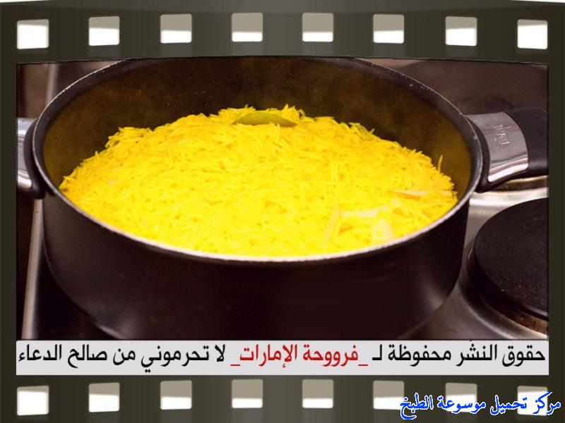 http://www.encyclopediacooking.com/upload_recipes_online/uploads/images_rice-recipes-in-arabic%D8%B7%D8%B1%D9%8A%D9%82%D8%A9-%D8%B9%D9%85%D9%84-%D8%A7%D9%84%D8%A7%D8%B1%D8%B2-%D8%A7%D9%84%D8%A7%D8%B5%D9%81%D8%B1-%D8%A8%D8%A7%D9%84%D8%B5%D9%88%D8%B19.jpg