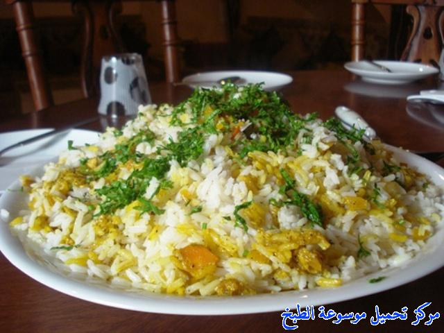 http://www.encyclopediacooking.com/upload_recipes_online/uploads/images_rice-vegetable-biryani-recipe-%D8%B1%D8%B2-%D8%A8%D8%B1%D9%8A%D8%A7%D9%86%D9%8A-%D8%AE%D8%B6%D8%A7%D8%B1.jpg