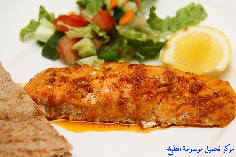http://www.encyclopediacooking.com/upload_recipes_online/uploads/images_salmon-fillet-in-the-oven-recipe-%D8%B3%D9%85%D9%83-%D8%B3%D9%84%D9%85%D9%88%D9%86-%D9%81%D9%8A-%D8%A7%D9%84%D9%81%D8%B1%D9%86.jpg