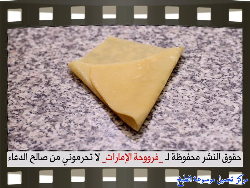 http://www.encyclopediacooking.com/upload_recipes_online/uploads/images_samosa-pastry-recipes%D8%A7%D9%84%D8%B3%D9%85%D8%A8%D9%88%D8%B3%D8%A9-%D8%B9%D9%84%D9%89-%D8%A7%D9%84%D8%B5%D8%A7%D8%AC-%D9%81%D8%B1%D9%88%D8%AD%D8%A9-%D8%A7%D9%84%D8%A7%D9%85%D8%A7%D8%B1%D8%A7%D8%AA16.jpg
