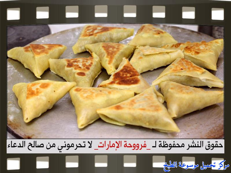 http://www.encyclopediacooking.com/upload_recipes_online/uploads/images_samosa-pastry-recipes%D8%A7%D9%84%D8%B3%D9%85%D8%A8%D9%88%D8%B3%D8%A9-%D8%B9%D9%84%D9%89-%D8%A7%D9%84%D8%B5%D8%A7%D8%AC-%D9%81%D8%B1%D9%88%D8%AD%D8%A9-%D8%A7%D9%84%D8%A7%D9%85%D8%A7%D8%B1%D8%A7%D8%AA29.jpg