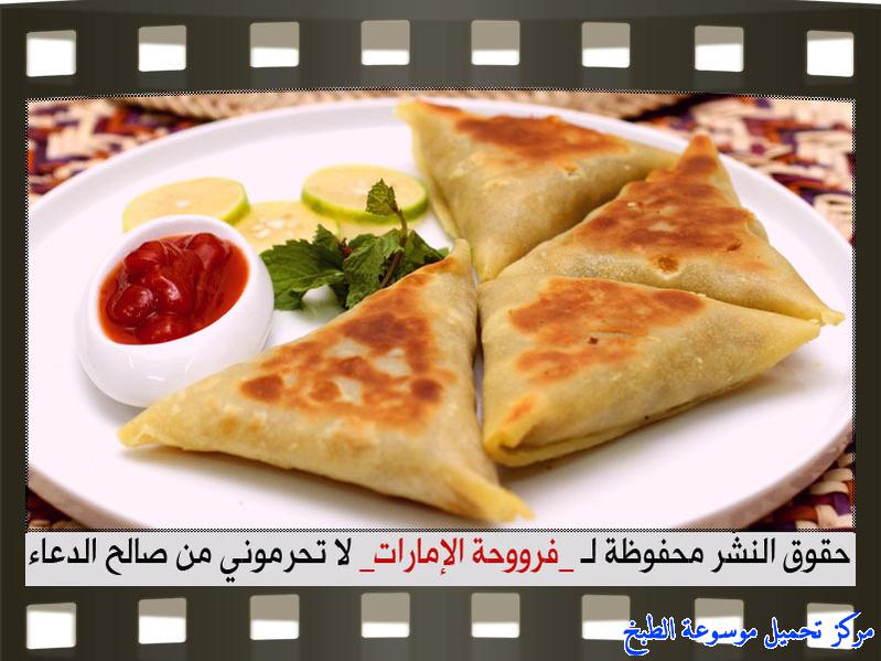 http://www.encyclopediacooking.com/upload_recipes_online/uploads/images_samosa-pastry-recipes%D8%A7%D9%84%D8%B3%D9%85%D8%A8%D9%88%D8%B3%D8%A9-%D8%B9%D9%84%D9%89-%D8%A7%D9%84%D8%B5%D8%A7%D8%AC-%D9%81%D8%B1%D9%88%D8%AD%D8%A9-%D8%A7%D9%84%D8%A7%D9%85%D8%A7%D8%B1%D8%A7%D8%AA33.jpg