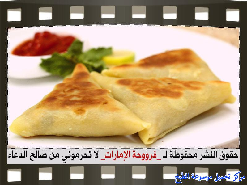 http://www.encyclopediacooking.com/upload_recipes_online/uploads/images_samosa-pastry-recipes%D8%A7%D9%84%D8%B3%D9%85%D8%A8%D9%88%D8%B3%D8%A9-%D8%B9%D9%84%D9%89-%D8%A7%D9%84%D8%B5%D8%A7%D8%AC-%D9%81%D8%B1%D9%88%D8%AD%D8%A9-%D8%A7%D9%84%D8%A7%D9%85%D8%A7%D8%B1%D8%A7%D8%AA35.jpg