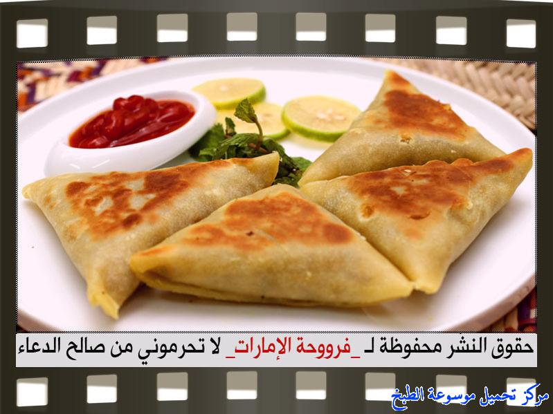 http://www.encyclopediacooking.com/upload_recipes_online/uploads/images_samosa-pastry-recipes%D8%A7%D9%84%D8%B3%D9%85%D8%A8%D9%88%D8%B3%D8%A9-%D8%B9%D9%84%D9%89-%D8%A7%D9%84%D8%B5%D8%A7%D8%AC-%D9%81%D8%B1%D9%88%D8%AD%D8%A9-%D8%A7%D9%84%D8%A7%D9%85%D8%A7%D8%B1%D8%A7%D8%AA36.jpg