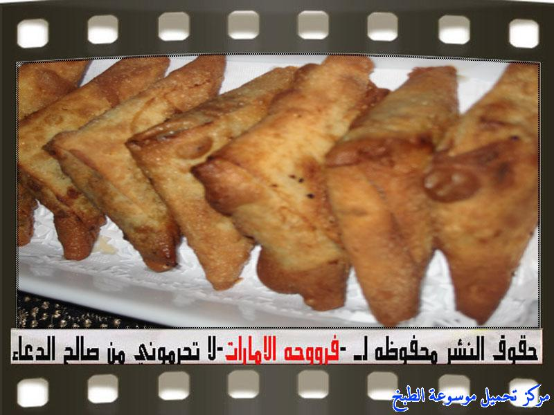 http://www.encyclopediacooking.com/upload_recipes_online/uploads/images_samosa-pastry-recipes%D8%B3%D9%85%D8%A8%D9%88%D8%B3%D8%A9-%D8%AF%D8%AC%D8%A7%D8%AC-%D9%81%D8%B1%D9%88%D8%AD%D8%A9-%D8%A7%D9%84%D8%A7%D9%85%D8%A7%D8%B1%D8%A7%D8%AA30.jpg