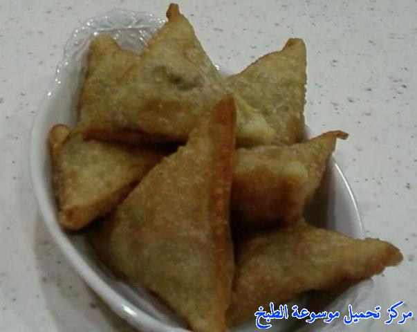 http://www.encyclopediacooking.com/upload_recipes_online/uploads/images_samosa-recipe%D8%B3%D9%85%D8%A8%D9%88%D8%B3%D8%A9-%D8%A8%D8%B9%D8%AC%D9%8A%D9%86-%D8%B1%D9%82%D8%A7%D9%82-%D8%B5%D9%86%D8%A7%D8%B9%D8%A9-%D9%85%D9%86%D8%B2%D9%84%D9%8A%D8%A9.jpg