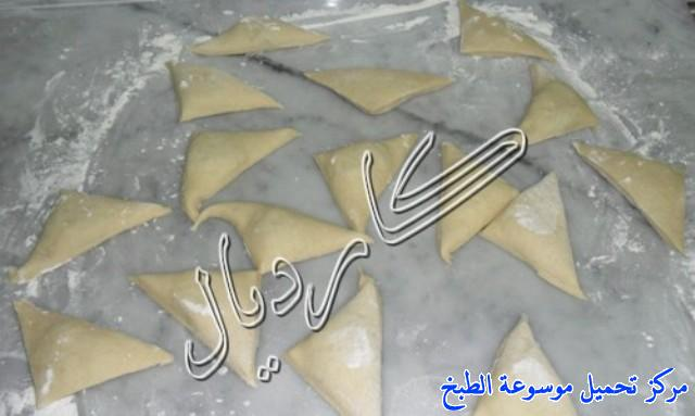 http://www.encyclopediacooking.com/upload_recipes_online/uploads/images_samosa-recipe-%D8%B3%D9%85%D8%A8%D9%88%D8%B3%D8%A9-%D8%A7%D9%84%D8%A8%D9%8A%D8%AA-%D8%A8%D8%A7%D9%84%D8%B5%D9%88%D8%B113.jpg