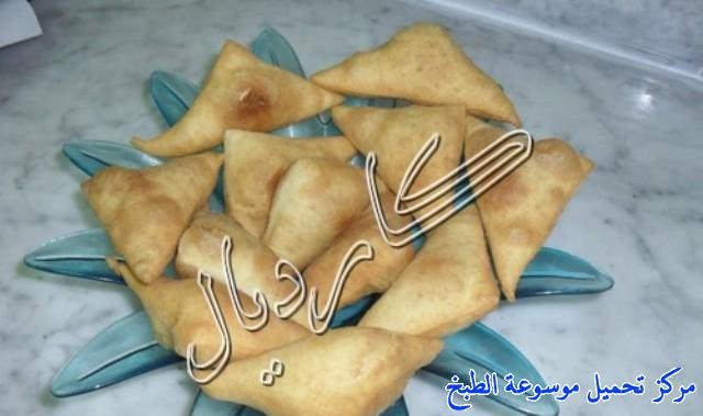 http://www.encyclopediacooking.com/upload_recipes_online/uploads/images_samosa-recipe-%D8%B3%D9%85%D8%A8%D9%88%D8%B3%D8%A9-%D8%A7%D9%84%D8%A8%D9%8A%D8%AA-%D8%A8%D8%A7%D9%84%D8%B5%D9%88%D8%B114.jpg