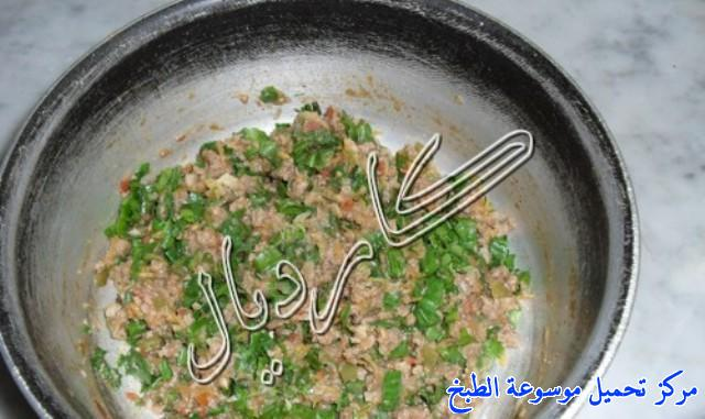 http://www.encyclopediacooking.com/upload_recipes_online/uploads/images_samosa-recipe-%D8%B3%D9%85%D8%A8%D9%88%D8%B3%D8%A9-%D8%A7%D9%84%D8%A8%D9%8A%D8%AA-%D8%A8%D8%A7%D9%84%D8%B5%D9%88%D8%B19.jpg