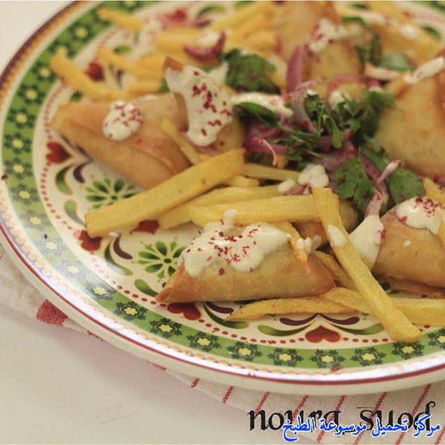 http://www.encyclopediacooking.com/upload_recipes_online/uploads/images_samosa-recipe-easy-%D8%B3%D9%85%D8%A8%D9%88%D8%B3%D8%A9-%D8%A7%D9%84%D8%B4%D8%A7%D9%88%D8%B1%D9%85%D8%A7.jpg