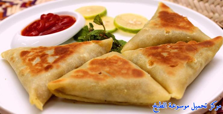 http://www.encyclopediacooking.com/upload_recipes_online/uploads/images_samosa-recipe-for-ramadan-%D8%B3%D9%85%D8%A8%D9%88%D8%B3%D8%A9-%D8%B9%D9%84%D9%89-%D8%A7%D9%84%D8%B5%D8%A7%D8%AC-%D8%A8%D8%A7%D9%84%D8%AE%D8%B7%D9%88%D8%A7%D8%AA-%D8%A7%D9%84%D9%85%D8%B5%D9%88%D8%B1%D8%A9.jpg