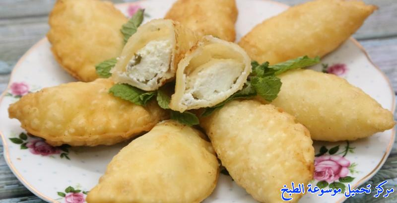http://www.encyclopediacooking.com/upload_recipes_online/uploads/images_samosa-recipe-for-ramadan-%D8%B7%D8%B1%D9%8A%D9%82%D8%A9-%D8%B9%D9%85%D9%84-%D8%B3%D9%85%D8%A8%D9%88%D8%B3%D8%A9-%D8%A7%D9%84%D8%A8%D9%81-%D8%AC%D8%A8%D9%86-%D8%A8%D8%B7%D8%B1%D9%8A%D9%82%D8%A9-%D9%81%D8%B1%D9%88%D8%AD%D8%A9-%D8%A7%D9%84%D8%A7%D9%85%D8%A7%D8%B1%D8%A7%D8%AA-%D8%A8%D8%A7%D9%84%D8%B5%D9%88%D8%B1-%D8%AE%D8%B7%D9%88%D8%A9-%D8%AE%D8%B7%D9%88%D8%A9.jpg