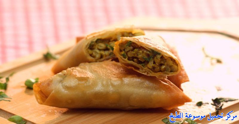 http://www.encyclopediacooking.com/upload_recipes_online/uploads/images_samosa-recipe-for-ramadan-%D8%B7%D8%B1%D9%8A%D9%82%D8%A9-%D8%B9%D9%85%D9%84-%D8%B3%D9%85%D8%A8%D9%88%D8%B3%D9%87-%D8%A7%D9%84%D8%A8%D8%B7%D8%A7%D8%B7%D8%B3-%D9%88%D8%A7%D9%84%D9%85%D8%A7%D8%B4-%D9%84%D8%B0%D9%8A%D8%B0%D9%87-%D9%85%D9%86-%D9%85%D8%B7%D8%A8%D8%AE-%D9%81%D8%B1%D9%88%D8%AD%D9%87-%D8%A7%D9%84%D8%A7%D9%85%D8%A7%D8%B1%D8%A7%D8%AA-%D8%A8%D8%A7%D9%84%D8%B5%D9%88%D8%B1.jpg