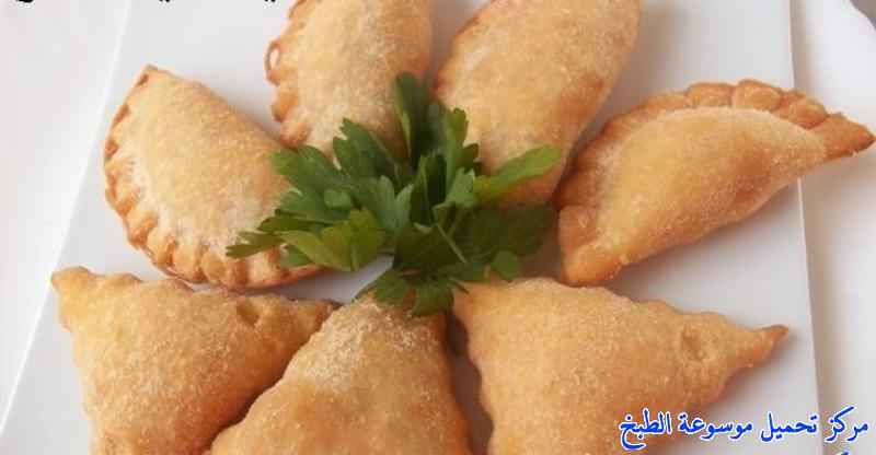 http://www.encyclopediacooking.com/upload_recipes_online/uploads/images_samosa-recipe-for-ramadan-%D8%B9%D9%85%D9%84-%D8%A7%D9%84%D8%B3%D9%85%D8%A8%D9%88%D8%B3%D8%A9-%D8%A7%D9%84%D8%A8%D9%81-%D8%A8%D8%AD%D8%B4%D9%88%D8%AA%D9%8A%D9%86-%D8%A8%D8%A7%D9%84%D8%B5%D9%88%D8%B1.jpg