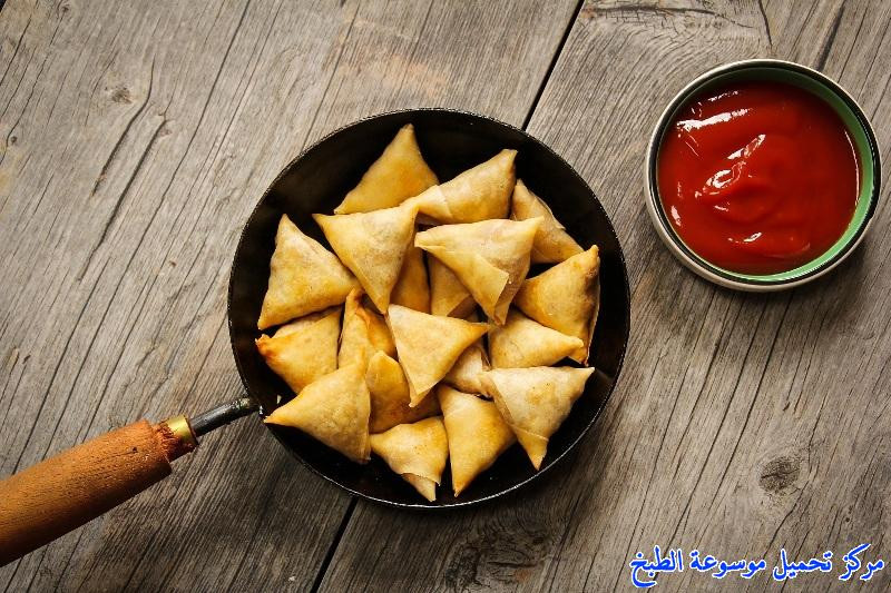 http://www.encyclopediacooking.com/upload_recipes_online/uploads/images_samosa-recipe-for-ramadan-%D9%88%D8%B5%D9%81%D8%A7%D8%AA-%D8%B3%D9%85%D8%A8%D9%88%D8%B3%D8%A9-%D8%B1%D9%85%D8%B6%D8%A7%D9%86-%D8%A8%D8%A7%D9%84%D8%B5%D9%88%D8%B1.jpg