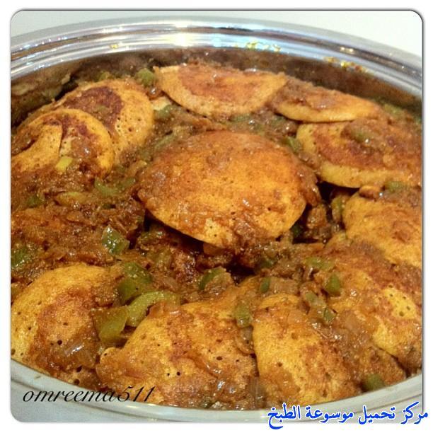 al massabeb recipes in arabic-طريقة عمل المصابيب بالكشنه ام ريما وتسمى المراصيع - المراقيش - المصابيب - الرغفان - مراهيف