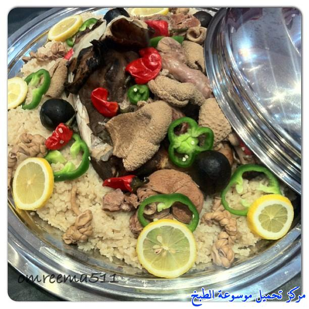 http://www.encyclopediacooking.com/upload_recipes_online/uploads/images_saudi-arabia-food-recipes-with-pictures-in-arabic-language-1-kabsa-rice-recipe.jpg
