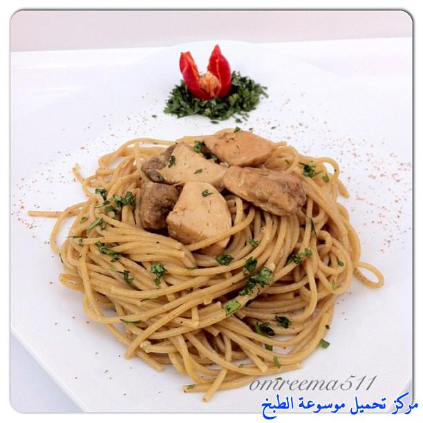 http://www.encyclopediacooking.com/upload_recipes_online/uploads/images_saudi-arabia-food-recipes-with-pictures-in-arabic-language-1-terfeziaceae-full-wheat-pasta-recipe.jpg