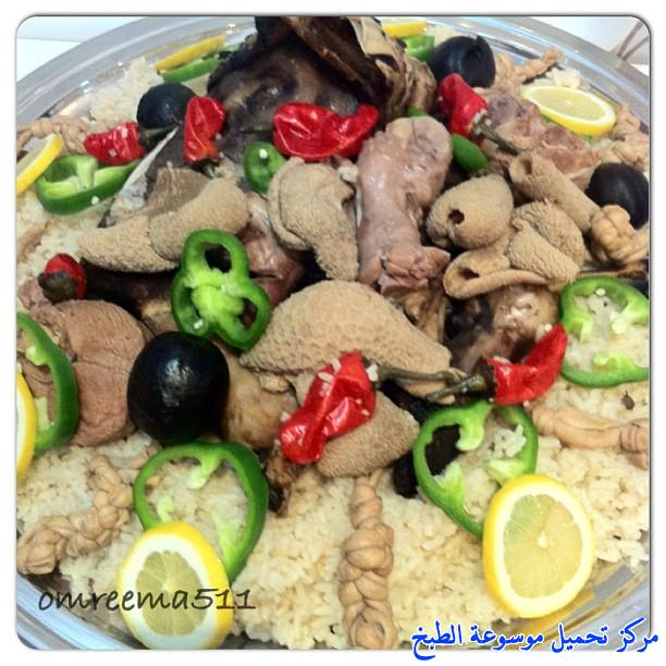 http://www.encyclopediacooking.com/upload_recipes_online/uploads/images_saudi-arabia-food-recipes-with-pictures-in-arabic-language-3-kabsa-rice-recipe.jpg