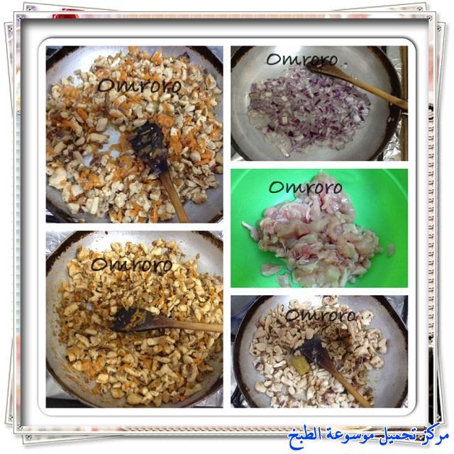 http://www.encyclopediacooking.com/upload_recipes_online/uploads/images_saudi-cooking-recipes-%D8%B5%D9%8A%D9%86%D9%8A%D8%A9-%D8%A7%D8%B5%D8%A7%D8%A8%D8%B9-%D8%A7%D9%84%D8%AF%D8%AC%D8%A7%D8%AC-%D8%A7%D9%84%D8%B7%D8%A8%D8%AE-%D8%A7%D9%84%D8%B3%D8%B9%D9%88%D8%AF%D9%8A-%D8%A8%D8%A7%D9%84%D8%B5%D9%88%D8%B13.jpg